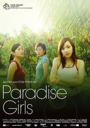 Paradise Girls - German Movie Poster (thumbnail)