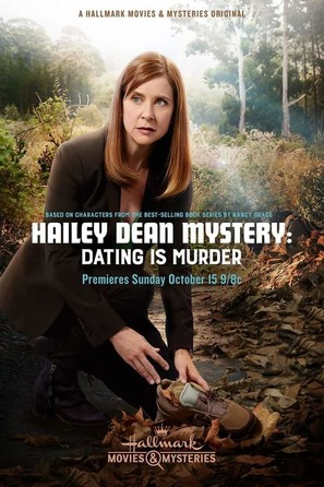 Hailey Dean Mystery: Dating Is Murder - Movie Poster (thumbnail)