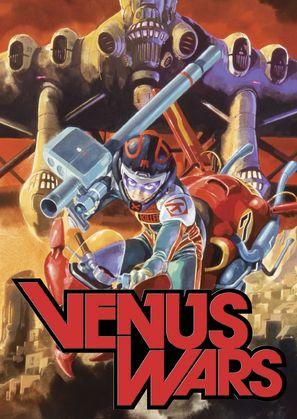 Vinasu senki - DVD movie cover (thumbnail)