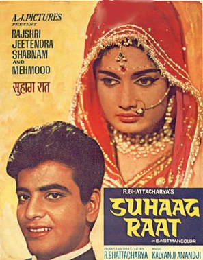 Suhaag Raat - Indian Movie Poster (thumbnail)