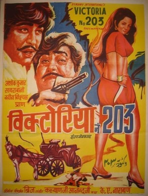Victoria No. 203 - Indian Movie Poster (thumbnail)