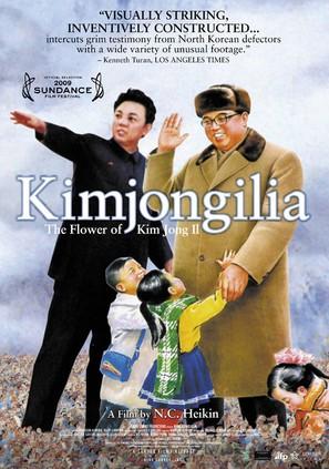 Kimjongilia - Movie Poster (thumbnail)