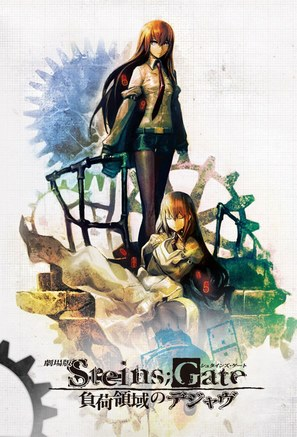 """Steins;Gate"" - Japanese Movie Poster (thumbnail)"