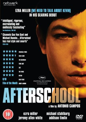 Afterschool - British DVD movie cover (thumbnail)