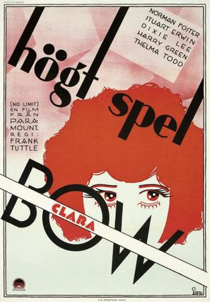 No Limit - Swedish Movie Poster (thumbnail)