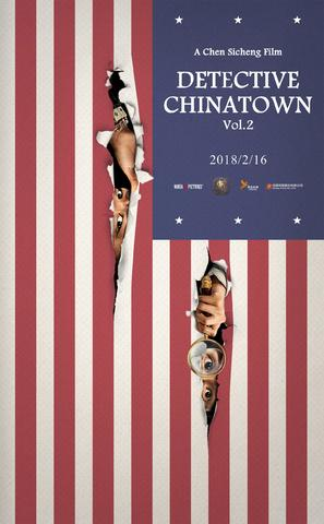Detective Chinatown 2 2018