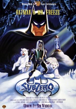 SubZero - Movie Poster (thumbnail)