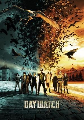 Dnevnoy dozor - Movie Poster (thumbnail)
