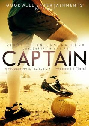 Captain - Indian Movie Poster (thumbnail)