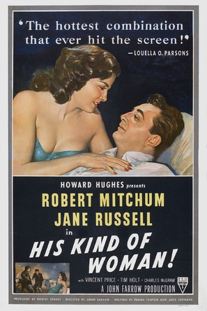 His Kind of Woman - Movie Poster (thumbnail)