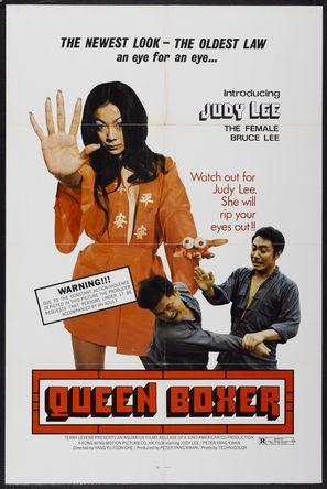 Chou - Movie Poster (thumbnail)
