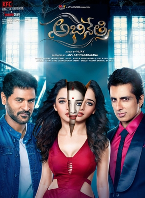 Abhinetri - Indian Movie Poster (thumbnail)