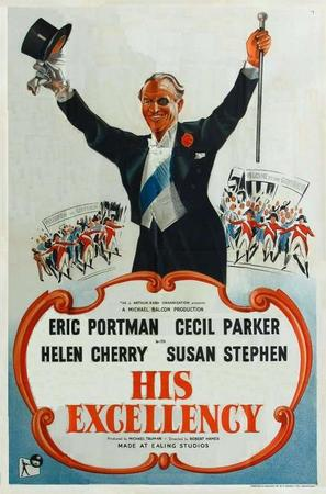 His Excellency - Movie Poster (thumbnail)
