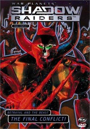 """Shadow Raiders"" - DVD cover (thumbnail)"