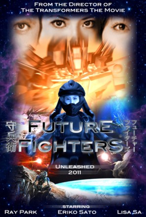 Future Fighters - poster (thumbnail)