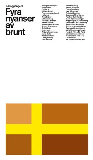 Fyra nyanser av brunt - Swedish Movie Poster (thumbnail)