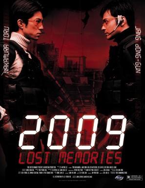 2009 - poster (thumbnail)