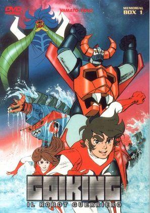 """""""Daikû maryû Gaikingu"""" - Italian DVD movie cover (thumbnail)"""