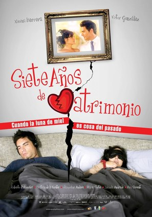 7 Años de Matrimonio - Mexican Movie Poster (thumbnail)