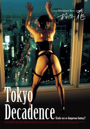 Topâzu - Movie Poster (thumbnail)