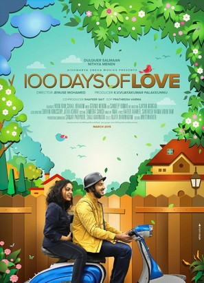 100 Days of Love - Indian Movie Poster (thumbnail)