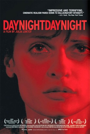Day Night Day Night - Movie Poster (thumbnail)