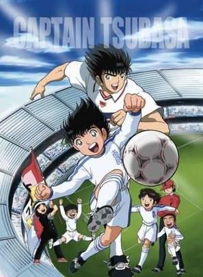 """Captain Tsubasa"" - French Movie Poster (thumbnail)"