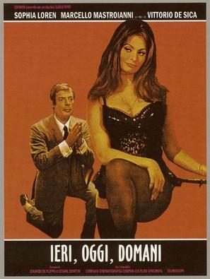 Ieri, oggi, domani - Italian Movie Poster (thumbnail)