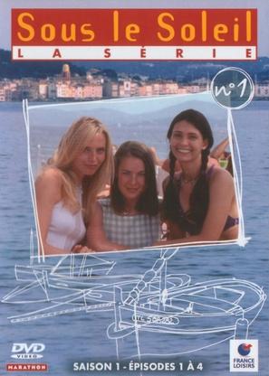 """Sous le soleil"" - French DVD cover (thumbnail)"