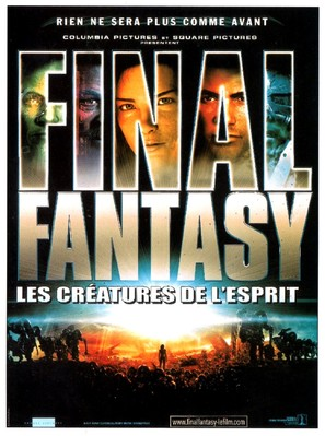 Final Fantasy: The Spirits Within - French Movie Poster (thumbnail)