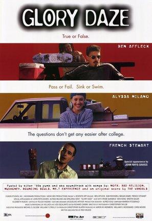 Glory Daze - Movie Poster (thumbnail)