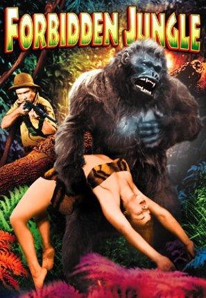 Forbidden Jungle - DVD movie cover (thumbnail)