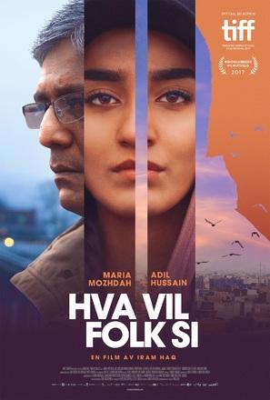 Hva vil folk si - Norwegian Movie Poster (thumbnail)