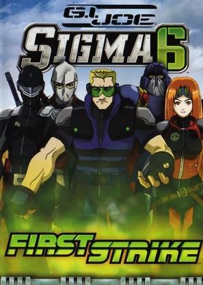 """G.I. Joe: Sigma 6"" - Movie Cover (thumbnail)"