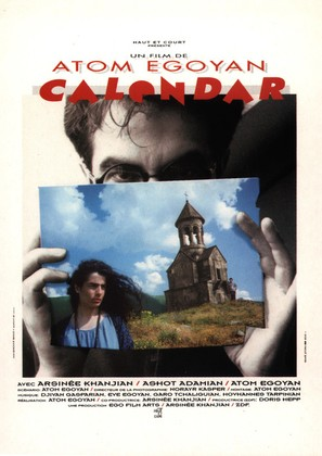 Calendar - French Movie Poster (thumbnail)