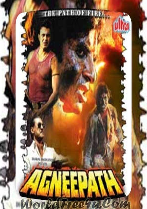Agneepath - Indian DVD movie cover (thumbnail)