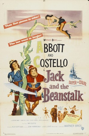 Jack and the Beanstalk - Movie Poster (thumbnail)