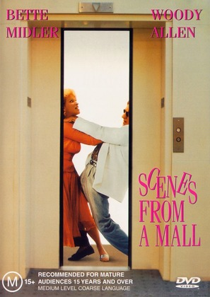 Scenes from a Mall - Australian DVD cover (thumbnail)