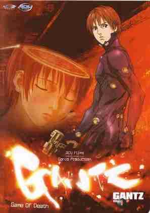 """Gantz"" - Movie Cover (thumbnail)"