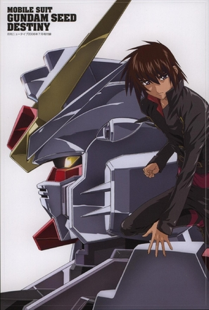 """Kidô senshi Gundam Seed Destiny"" - Japanese Movie Poster (thumbnail)"