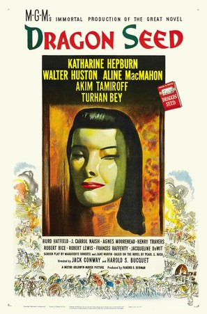 Dragon Seed - Movie Poster (thumbnail)