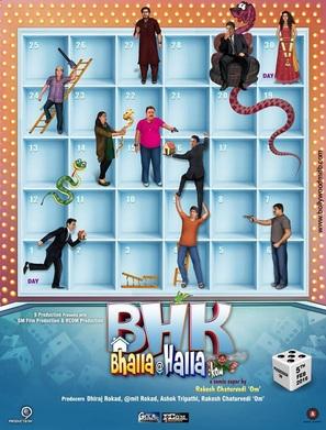BHK Bhalla@Halla.Kom - Indian Movie Poster (thumbnail)
