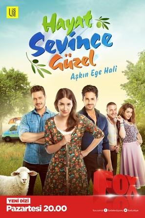 """Hayat Sevince Güzel"" - Turkish Movie Poster (thumbnail)"