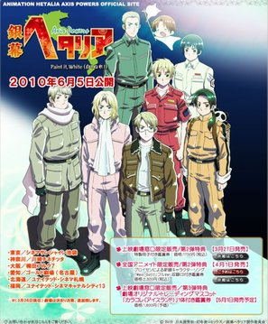 """Hetalia: Axis Powers"" - Japanese Movie Poster (thumbnail)"