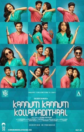 Kannum Kannum Kollaiyadithaal - Indian Movie Poster (thumbnail)