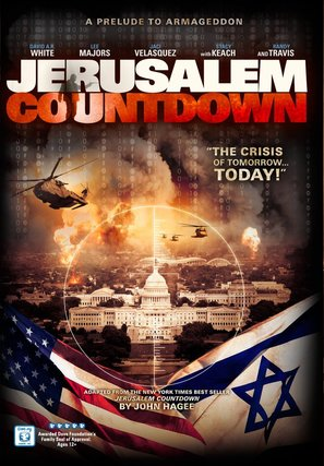 Jerusalem Countdown - DVD cover (thumbnail)