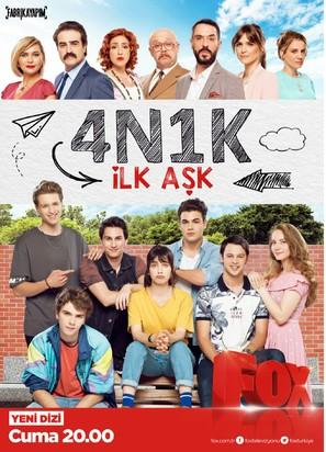 """""""4N1K"""""""