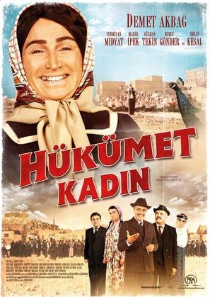 Hükümet kadin - Turkish Movie Poster (thumbnail)