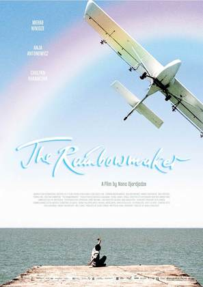 The Rainbowmaker - British Movie Poster (thumbnail)