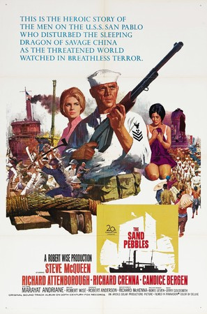 The Sand Pebbles - Movie Poster (thumbnail)